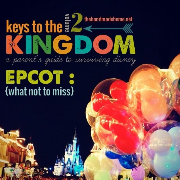 epcot_what_not_to_miss